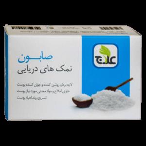 قیمت خرید صابون نمک های دریایی علاج