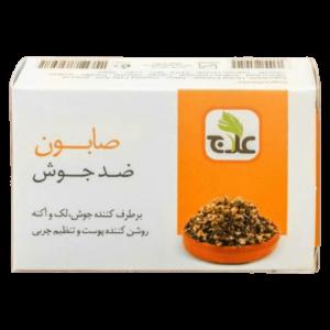 قیمت خرید صابون ضد جوش علاج