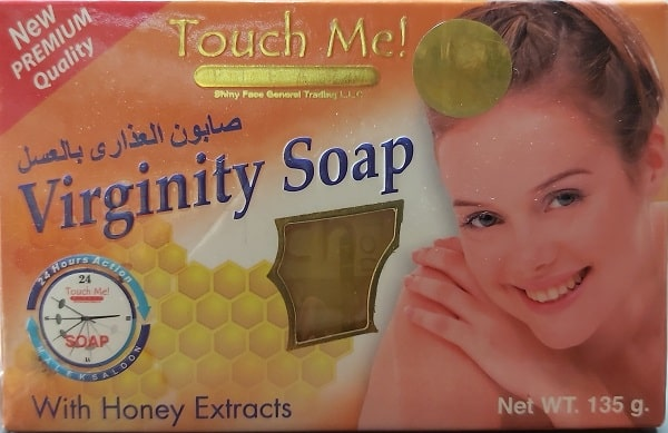 touch me honey-min
