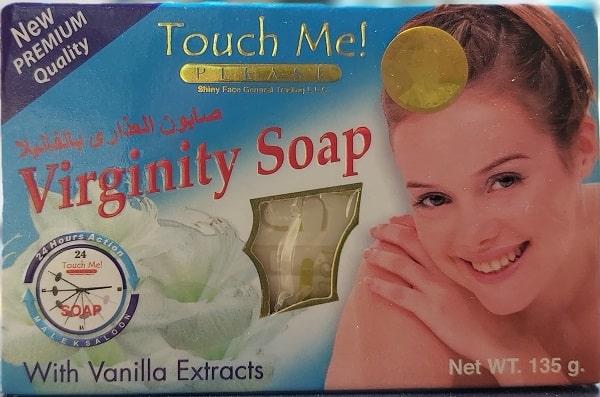touch me vanilla-min