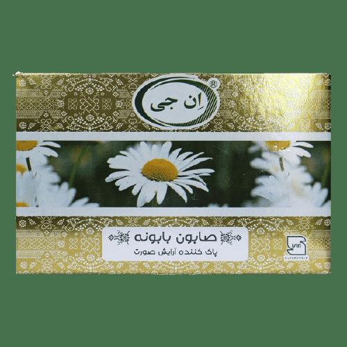 قیمت خرید صابون بابونه ان جی