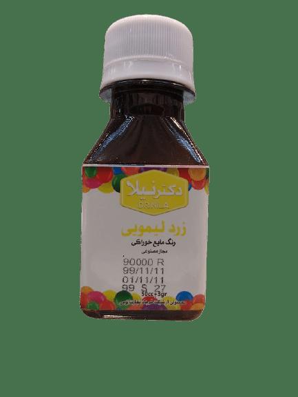 رنگ مایع خوراکی دکتر نیلا زرد لیمویی