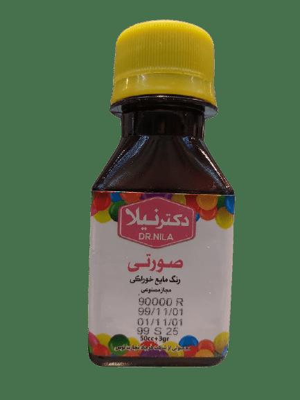 رنگ مایع خوراکی دکتر نیلا صورتی