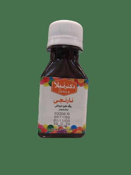 رنگ مایع خوراکی دکتر نیلا نارنجی