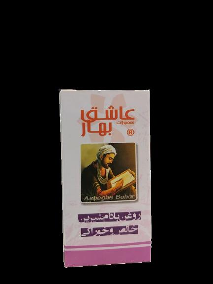 قیمت خرید روغن بادام شیرین خوراکی عاشق بهار